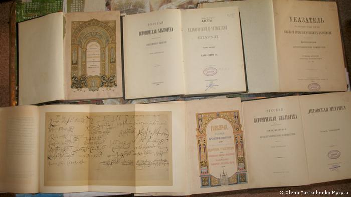 Книги з бібліотеки Київського митрополита Флавіана повернулися до Національної історичної бібліотеки України