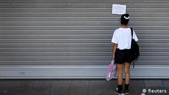 Ελλάδα, απεργία