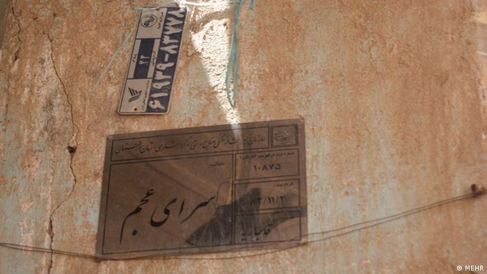 Zerstörung eines Denkmals im Iran