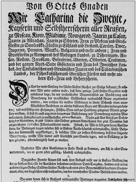 Manifestul semnat de Ecaterina a II-a în anul 1763