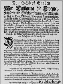 The Manifesto of Catherine the Great (Photo: http://www.migrazioni.altervista.org/deu/3deutsche_in_russland/05_18jahrhundert/3.2_katharina_2.html)