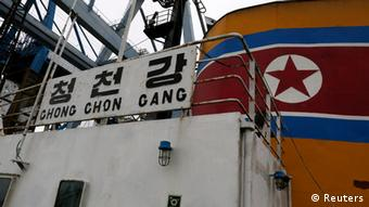 A view from on board North Korean flagged ship Chong Chon Gang docked at the Manzanillo Container Terminal in Colon City July 16, 2013. Panama detained the North Korean-flagged ship from Cuba as it headed to the Panama Canal and said it was hiding weapons in brown sugar containers, sparking a standoff in which the ship's captain attempted to commit suicide. Panama's President Ricardo Martinelli said the undeclared weapons were detected inside the containers when Panamanian authorities stopped the ship, suspecting it was carrying drugs. REUTERS/Carlos Jasso (PANAMA - Tags: CRIME LAW DRUGS SOCIETY)
