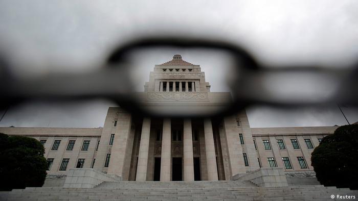 Japan Wahlen Oberhaus Parlamentsgebäude in Tokio