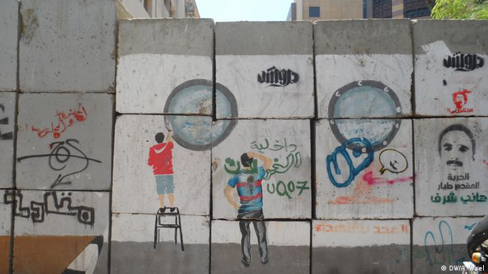Egypt:Do the police state returns? Photo title: Graffiti to condemn the state security,on one of the walls build in the middle of the street to cut the protesters's way.the walls are to grade the police buildings, but they couldn't stop the graffiti! Place and Date: Cairo, Monday, July 17, 2013 Copyright/ Photographer: Ahmed Wael/ Korrespondent der arabischen Redaktion in Kairo Schlgworte: Ägypten, Proteste, Polizeistaat
