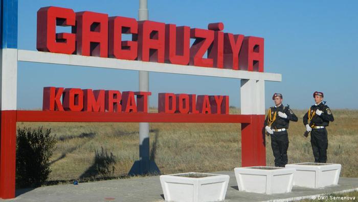 Указатель на границе Гагаузии