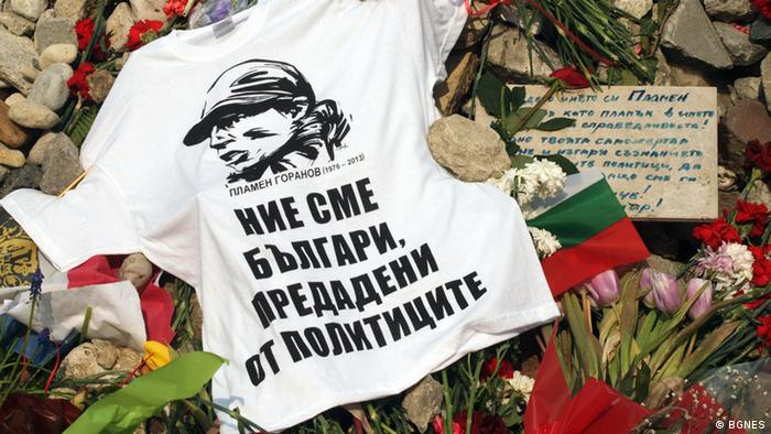 Bulgarien - Protest T-Shirt