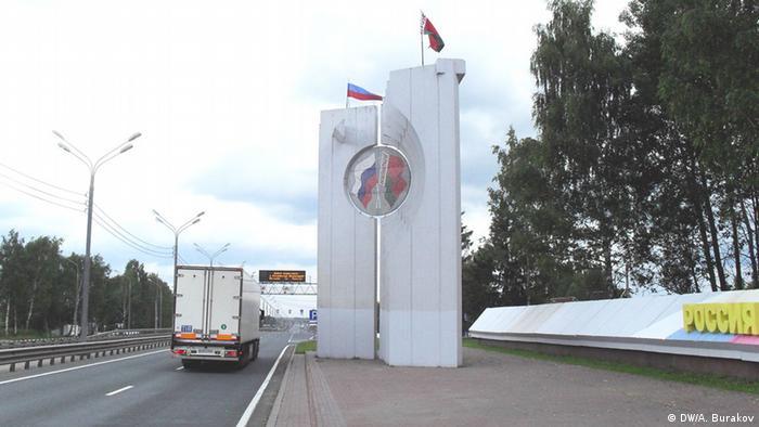Автодорога на границе Беларуси и России