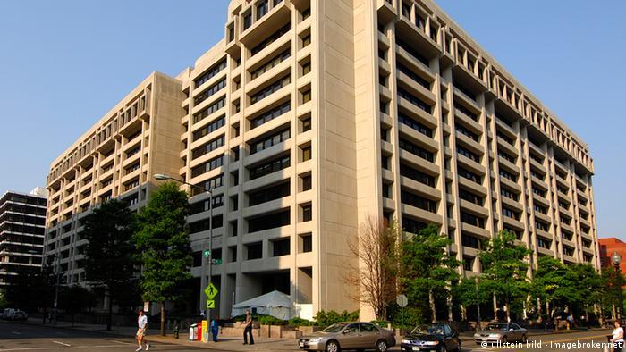 Головной офис МВФ