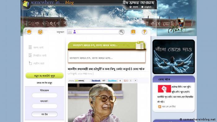 Screenshot von der Website somewhereinblog