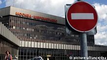 Russland Moskau Flughafen Sheremetyevo Snowden Symbolbild