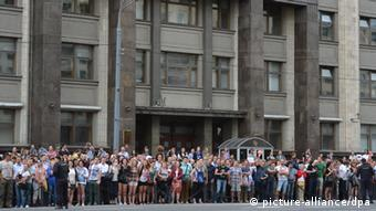 Russians took to the street to support Navalny after his conviction (photo: Vladimir Astapkovich/RIA Novosti)