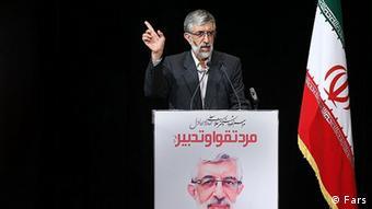 Iran kw 292013 Gholam Ali Haddad-Adel