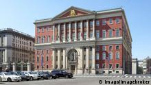 Rathaus Moskau Russland