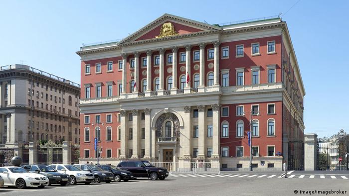Мэрия Москвы требует от компаний данные сотрудников на удаленке и грозит штрафами