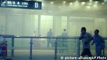Explosion Flughafen Peking Terminal 3