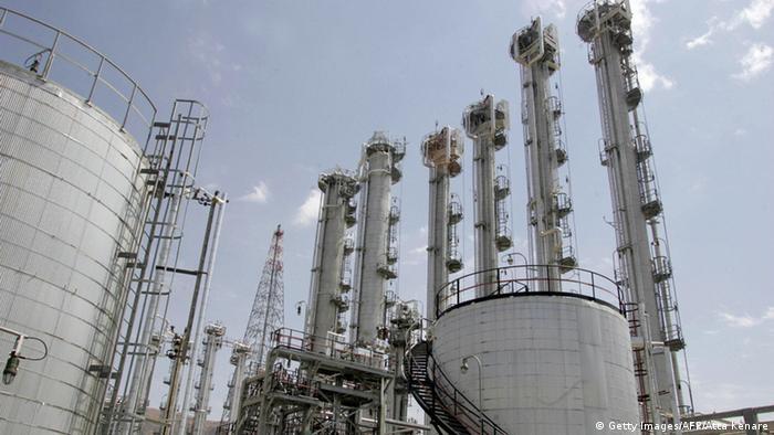 Arak heavy water reactor