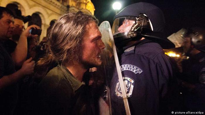 Протести у Софії