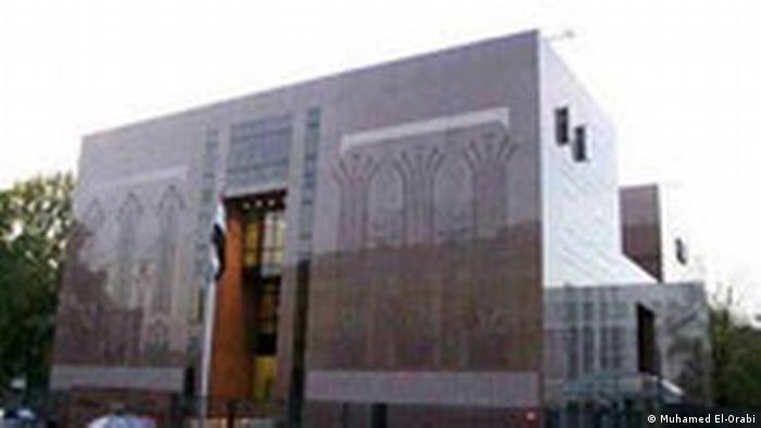 Gedung Kedutaan Besar Mesir di Berlin