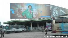 Shewli Sathi