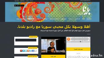 A screenshot of Balandna.FM