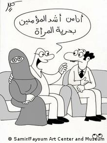 Personally, I believe in freedom for women, reads the speech bubble in a drawing by Egyptian cartoonist Samir; pictured are two men and a woman in a burka