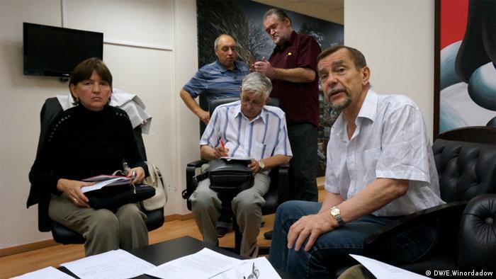 Сотрудники движение За права человека