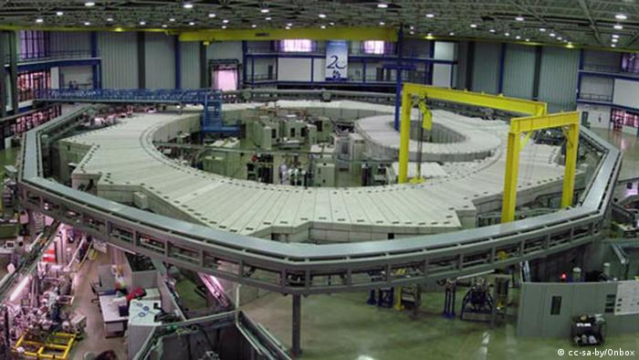Brasilian Synchrotron Light Laboratory