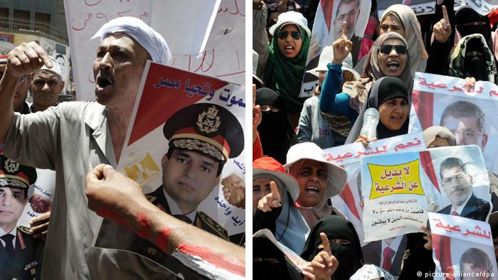Morsi supporters protest in Egypt