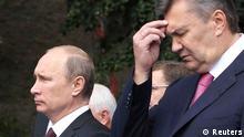 Wiktor Janukowytsch Wladimr Putin 27.07.2013