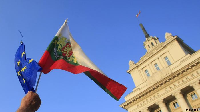 прапор єс, прапор болгарії
