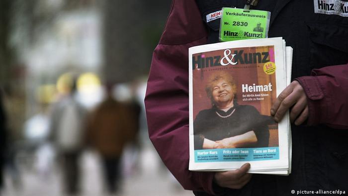 Газета для бездомных