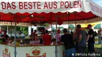 Палатка польских производителей