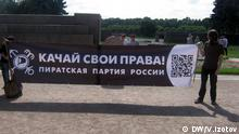 Russische Piratenpartei Internet Piraterie