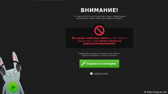 Aus Protest gegen die Zensurgesetze gingen 2012 mehrer russische Internetanbieter in Streik