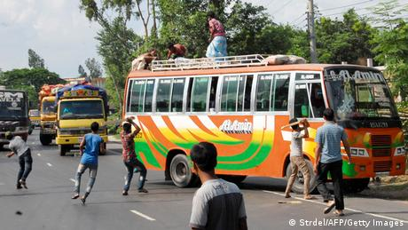Bangladesch Verbot der Islamistischen Partei Jamaat-e-Islami