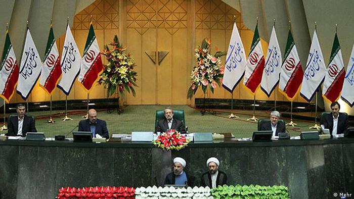 Iran - Vereidigung des neuen Präsidenten Hassan Rouhani