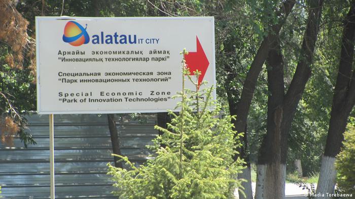 СЭЗ Алатау неподалеку от Алма-Аты