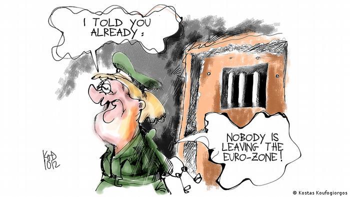 Меркель в виде афинской тюремщинцы