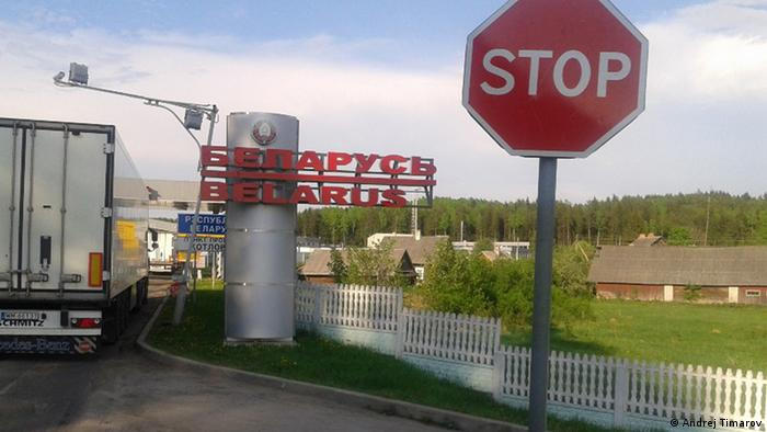 Пограничный переход Беларуси с Литвой в Котловке