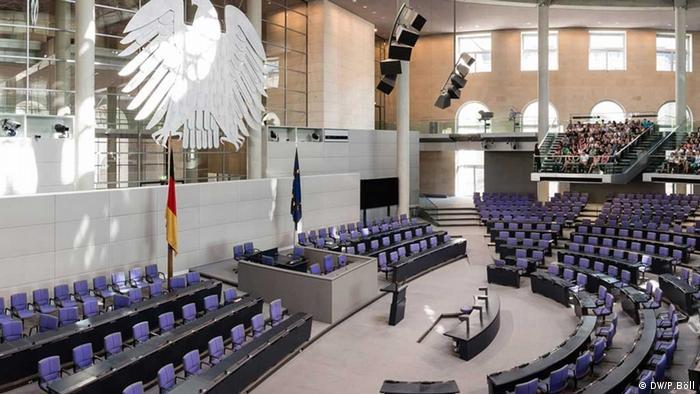 Заседание немецкого бундестага