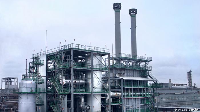 Завод Стирол