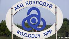 Bulgarien Eingangsschild Atomkraftwerk Kozloduj