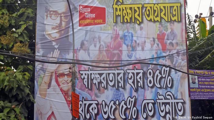 An election advertisement put up by the ruling Bangladeshi party, Awami League (Photo: Harun Ur Rashid Swpan/DW)