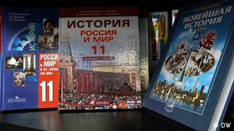 Учебники истории в одном из московских книжных магазинов