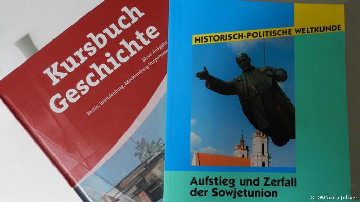 Учебники истории в немецкой гимназии