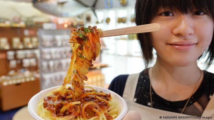 Japan Künstliches Essen