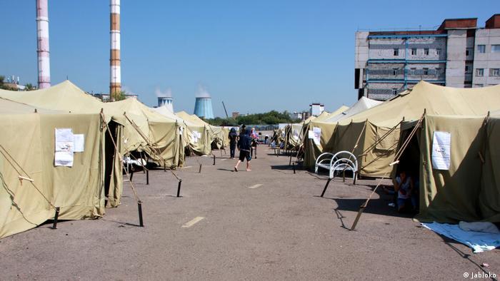 Палатки в лагере в Гольяново