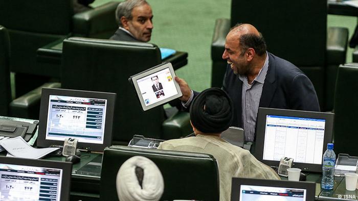 Bildergalerie iranisches Parlament
