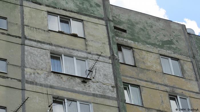 Чи уможливить Фонд енергоефективності глобальну тепломодернізацію України
