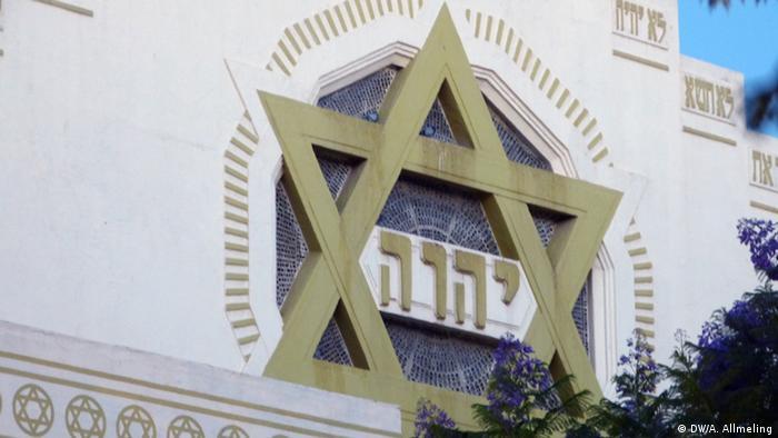 Synagoge in Tunis (Foto: Anne Allmeling/Tunis)